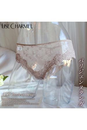 panty-aca0450-lise-charmel.jpg