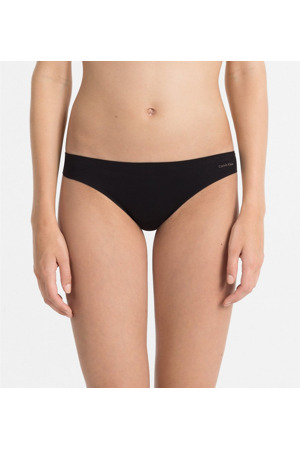 calvin-klein-thong-perfectly-fit-cerne.jpg