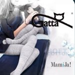 Punčochové kalhoty MamiJa! – Gatta
